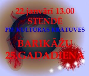 AF_barikādes_Stende