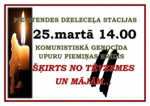 25_marts_afiša-page0001