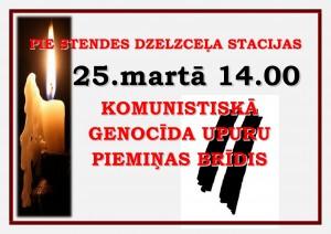 25_marts_afiša-page0001-1