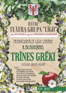 af_trīnes_grēki